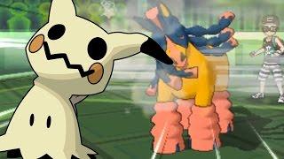 Mimikyu Is a Beast | Pokemon Sun & Moon Wifi Battle