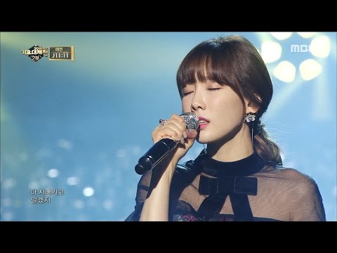 2016 MBC 가요대제전 - 심쿵주의보! 오늘따라 더욱 아름다운 꿀 보이스~♥ 태연의 11:11 20161231