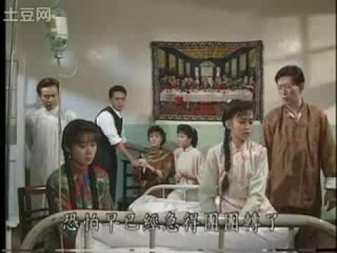 青青河边草 ep 16 qing qing he bian cao ep 16