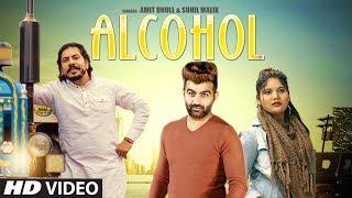 Alcohol – Amit Dhull Ft Sunil Malik
