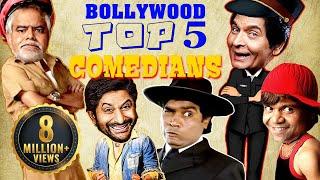 Top 5 Bollywood Comedians {HD} - Rajpal Yadav | Sanjay Mishra | Bollywood Comedy Movies