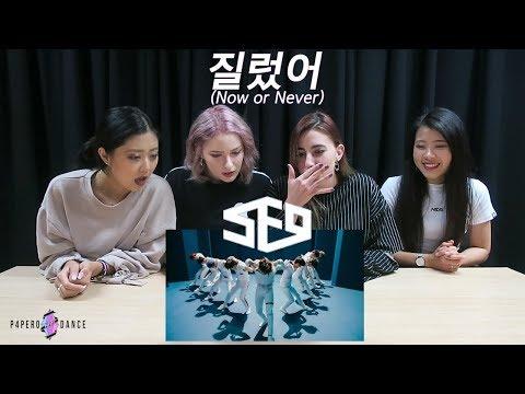 [MV REACTION] NOW OR NEVER (질렀어) - SF9   P4pero Dance