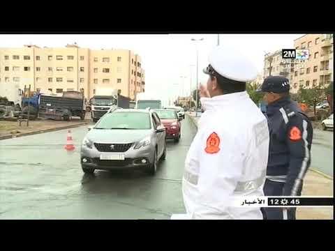 المغرب يستعد لتلقيح 20 مليون مواطن ضد كورونا خلال 3 أشهر