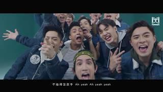 MIRROR《一秒間》 MV - YouTube YouTube 影片