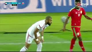 نهائي كأس خليجي 23 | الإمارات x عمان (0512018)     -