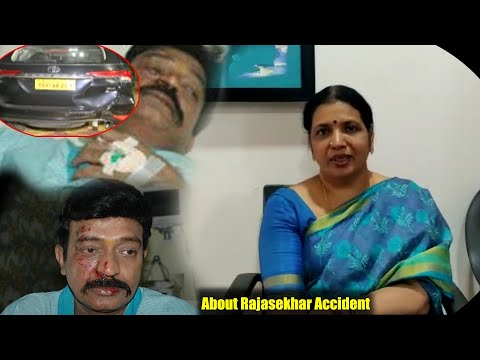 Jeevitha Rajasekhar Byte about Rajasekhar Accident