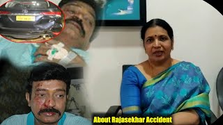Jeevitha Rajasekhar Byte about Rajasekhar Accident