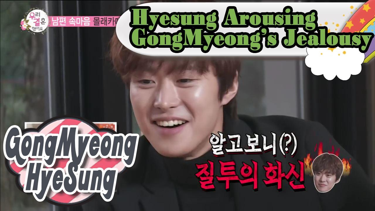 Seo kang jun dating alone jackson
