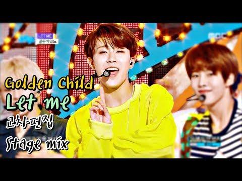 골든차일드(Golden Child) - Let me(렛미) 교차편집(Stage mix)