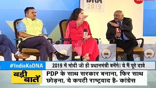 India Ka DNA Conclave: BJP, Congress at loggerheads over situation in Kashmir