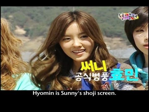 Invincible Youth | 청춘불패 - Ep.26 : with new guests - Ham Eunjung (T-ara) & Kim Jongmin (Koyote)