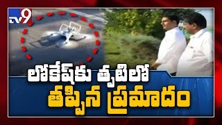 Narrow escape for Nara Lokesh as drone falls..