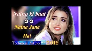 naino ki jo baat naina mp3 song download pagalworld