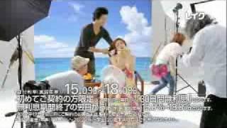 山田優CM3