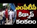 TRS Leaders Tried To Kidnap BJP Candidate || MPTC Elections || Nizamabad || Bharat Today