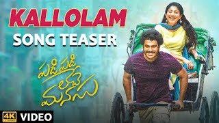 P P L M movie: Kallolam Song Teaser- Sharwanand, Sai Palla..