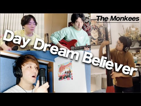 Day Dream Believer (The Monkees) - Cover by CRAZY WEST MOUNTAIN (洋楽和訳)