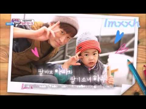 Haru With YG Family Moments ( Big Bang , 2NE1, iKON , Winner)
