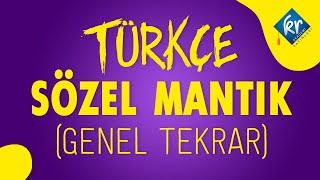 KPSS Türkçe - Sözel Mantık