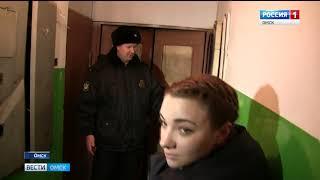 Судебные приставы совместно с представителями ОмскВодоканала провели рейд