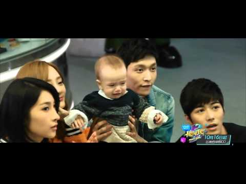151011 《Oh My God》 Filming Behind the Scenes Zhang Yixing Lay