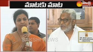 Y. V. Subba Reddy Vs Butta Renuka..