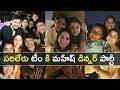 Vijayashanti, Rashmika, Tamannah, Anil Ravipudi enjoys party at Mahesh Babu house, pics go viral