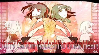 Osu! Yurry Canon - Nadeshiko color Heart