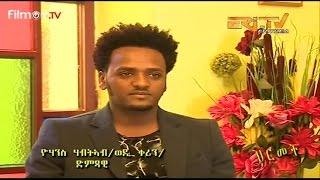 Interview Yohannes Habteab (Wedi Qerin)