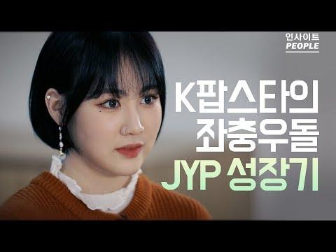 JYP와 음악으로 부딪힌 'K팝스타 박지민'의 비하인드 스토리