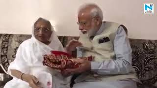Emotional reunion: When PM Modi met his mother Heeraben in..