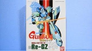 221 1/144  リ・ガズィ   『機動戦士ガンダム 逆襲のシャア』