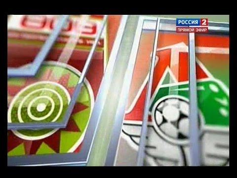 Обзор матча «Уфа» – «Локомотив» (Москва) – 0:1 [КР 2014/2015]
