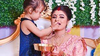 Debangshu ❤️ Sanchita // Wedding Reception Video //  Part 1