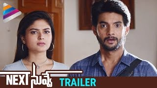 Next Nuvve Movie Trailer | Aadi Sai Kumar
