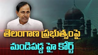 High Court Serious on Telangana Govt over TSRTC Strike..