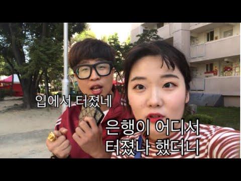 남사친한테 다짜고짜 시비걸어보기 ㅋㅋㅋㅋ(더블비 장명준.)