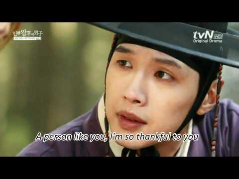 [English Lyrics] Queen In Hyun's Man OST Part 3-Another Time, The Same Sky