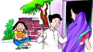 Class 3- ( My Silly Sister ) chapter of marigold book #NCERT. HINDI explanation video