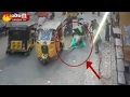 CCTV Visuals : Auto drags down wife, Husband hits youth an..