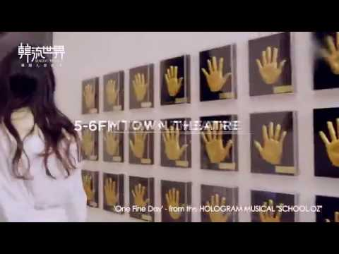 Super Junior, Red Velvet, f(x) @ SMTOWN COEX ARTIUM 六層娛樂空間 (CC sub/字幕)