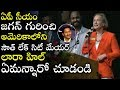 South Lake City Mayor Laura Hill about AP CM YS Jagan in Dallas