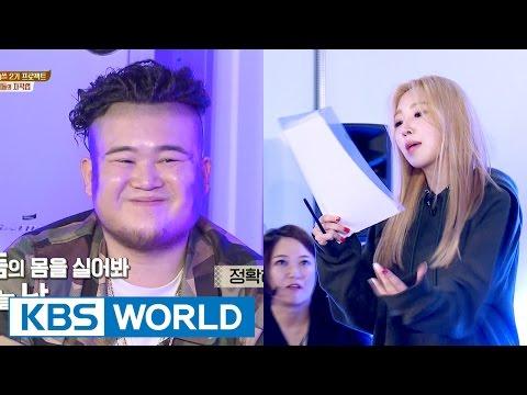Minzy's self composed song even amazed Unnie's teacher Killagramz [Sister's SlamDunk2 / 2017.04.14]