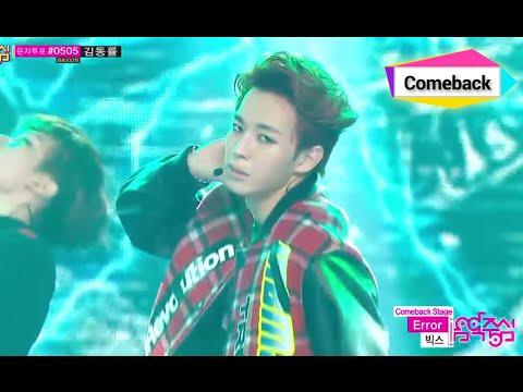 [ComeBack Stage] VIXX - Error, 빅스 - 에러, Show Music core 20141018