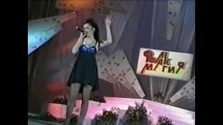 Сани - Чаша вино (live) Фолк Магия 1998