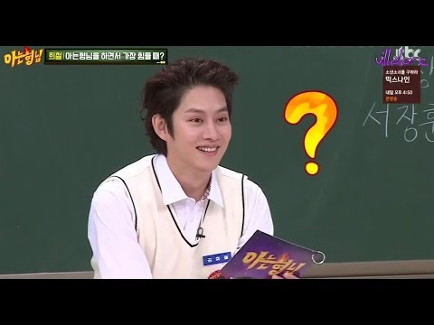 Heechul's hard and insecure time!? (Eng/Esp)