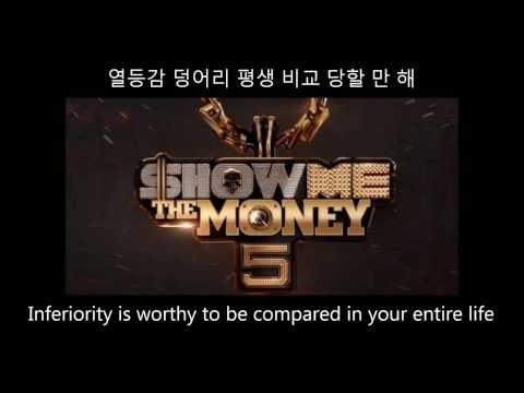 BewhY (비와이) - 자화상 pt.2 (Fake) [ENG SUB/ HANGUL 가사] Self-portrait SMTM5 Final Lyrics