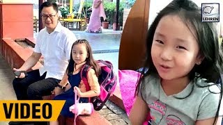 Union Minister Kiren Rijiju's Cute Video With Daughter Will Make Your Day | Lehren News