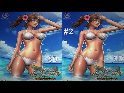 Sexy Beach Premium Resort 3D SBS # 3