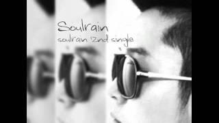 소울레인 (Soulrain) - 기다려, 기다릴게